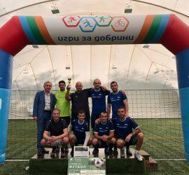 """Отборът на """"Асарел-Медет"""" спечели турнира по мини футбол """"Игри за добрини"""". Наградата от 3 000 лева ще дарят за лечението на болно момче"""