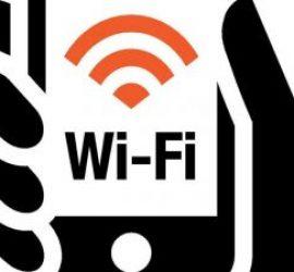 """В ОУ """"Проф. Марин Дринов"""" изграждат Wi-Fi мрежа за своите ученици"""