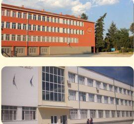 """Две училища в Панагюрище с одобрени проекти по НП """"Осигуряване на съвременна образователна среда"""" 2019"""
