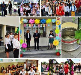 С усмивки, цветя и празнично настроение започна новата учебна година в Панагюрище