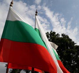 """Честит Ден на независимостта от """"ОПТИКС"""" АД"""