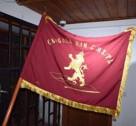 Исторически музей-Панагюрище показва в изложба светини от Априлската епопея