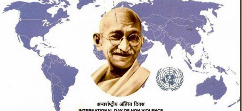 Международен ден на ненасилието