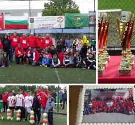 """Наградиха победителите в турнира по футбол за деца и юноши """"За малките и голямата игра"""""""