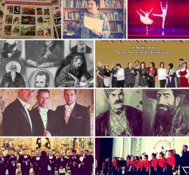 Културните събития през месец ноември