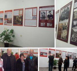 В с. Баня беше открита фотодокументална изложба, разказваща историята на селището
