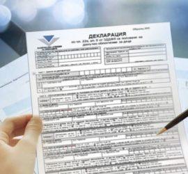 До края на декември може да ползвате данъчните облекчения за деца, припомнят от НАП