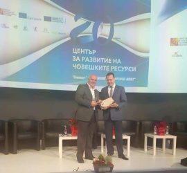 """МИГ """"Панагюрище, Стрелча, Лесичово"""" с награда за качествено и ефективно изпълнение на проект по програма """"Еразъм+"""""""
