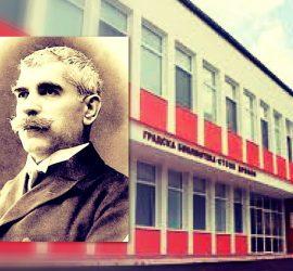 Иван Вазов е най-четеният български автор през 2019г. в панагюрската библиотека