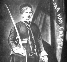 Почитаме Райна Княгиня – една велика и храбра българка!