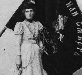 На днешната дата през 1876 година е осветено знамето, ушито от Райна Княгиня