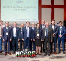 Кметът Никола Белишки бе избран за член на Управителния съвет на Националното сдружение на общините