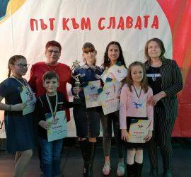 """Панагюрски таланти с медали и Гран При от Националния конкурс """"Път към славата"""""""