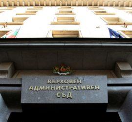 ВАС върна делото за избор на общински съветници в Панагюрище за ново разглеждане в Административен съд – Пазарджик