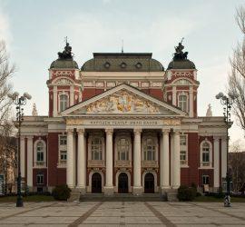 """На 29 март 1976 г. се открива обновеният Народен театър """"Иван Вазов"""""""