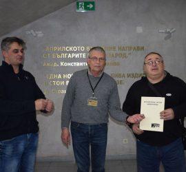 Сребърен пръстен дари на музея Петко Младенов от с. Баня