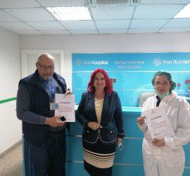 """Медици от """"Уни Хоспитал"""" получиха почетния знак на болницата"""