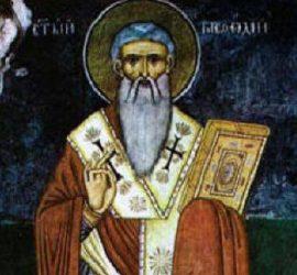 Почитаме Успение на Св. Методий Славянобългарски