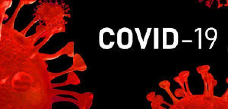 Жена от Панагюрище с COVID-19 е починала. Без новозаразени от общината