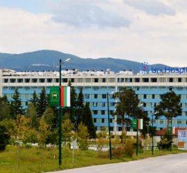 В панагюрската болница се извършва смяна на тазобедрена става с преден достъп