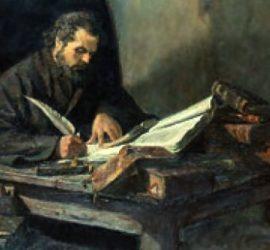 Днес почитаме Преподобни Паисий Хилендарски