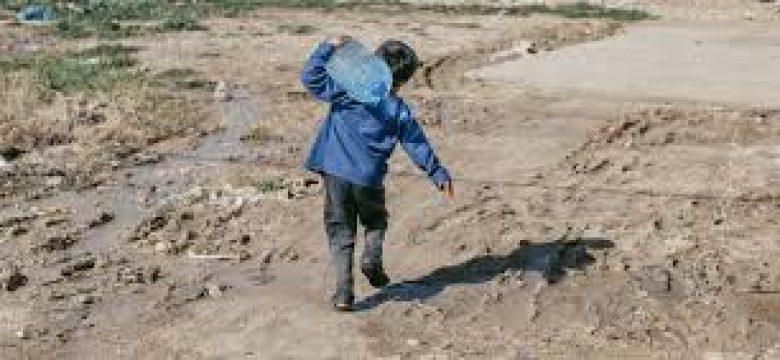 Световен ден против детския труд