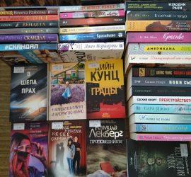 Около 300 нови заглавия радват читателите на панагюрската  библиотека