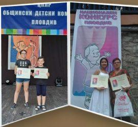 Два златни и един сребърен медали за панагюрски таланти от Националния конкурс за изпълнители на забавна песен – гр.Пловдив 2020г