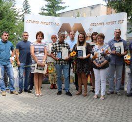 """218 награди по повод професионалния си празник раздава """"Асарел- Медет"""" АД"""