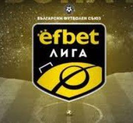 Как efbet подпомага българския спорт?