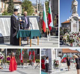Панагюрище тържествено отбеляза Деня на независимостта на България