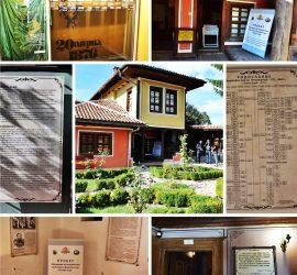 """Успешно се реализира проектът """"Обновяване на мемориални експозиции в Дудекова къща и Тутева къща"""""""