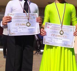 Първо място за Николай Цанев и Елеонора Спасова в Открития турнир на Държавното лично отборно първенство в Сливен