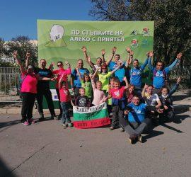 """Панагюрско присъствие в състезанието """"По стъпките на Алеко с приятел"""""""