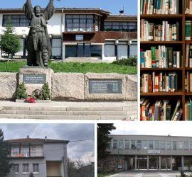 """Читалищните библиотеки в селата Баня, Поибрене и Елшица ще получат финансиране по програмата """"Българските библиотеки – съвременни центрове за четене и информираност"""""""