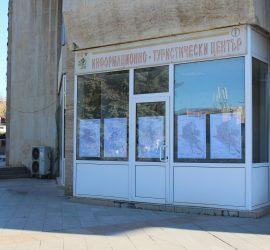 Жителите на община Панагюрище могат да се запознаят с проектa на Генералния план за организация на движението