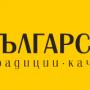 """Изпращат фалшиви съобщения от името на """"Български пощи"""""""