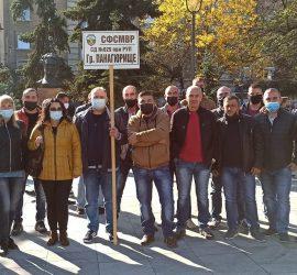 И панагюрски полицаи на протеста в столицата