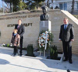 """Бюст-паметник на проф. д-р Лъчезар Цоцорков бе открит на рождения ден на """"Асарел-Медет"""""""