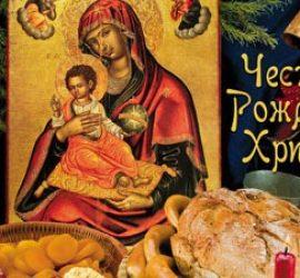 """Честито Рождество Христово от """"Асарел-Медет"""" АД!"""