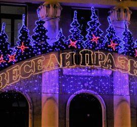 """Весели празници от """"Оптикс"""" АД!"""