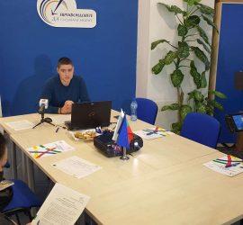 Областният информационен център отчете дейността си за 2020 г.