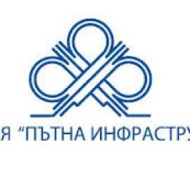Нов мост ще бъде построен над река Бошулска в област Пазарджик