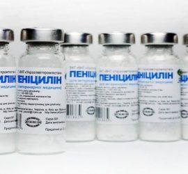 Преди 92 години за първи път е използван суров пеницилин като лекарство