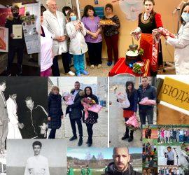 Темите, лицата и събитията в новия брой на панагюрския вестник