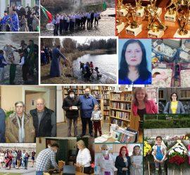 """Лицата и събитията на страниците на новия брой на вестник """"ОБОРИЩЕ"""""""