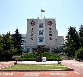 УНСС отменя предварителните кандидатстудентски изпити