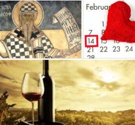 14 февруари – няколко празника в един ден!