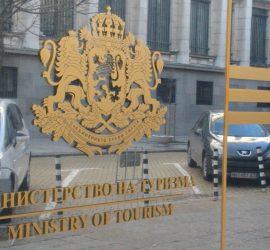 Министерството на туризма пуска информационен телефон за туроператори