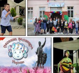 """15 панагюрските музикални таланти спечелиха призови места в първия онлайн етап на  Националния конкурс """"Песенна палитра"""". Християн Балев и Габриела Спасова ще се борят за големите награди на присъствения етап в Карлово"""